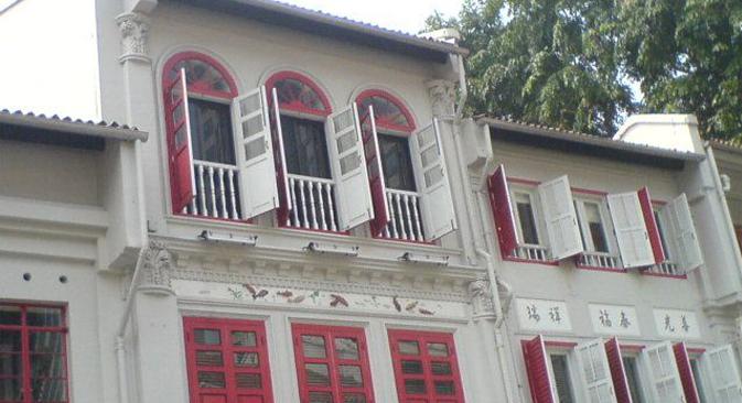 Shophouse Office For Rent Shophouse For Sale Singapore